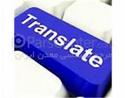 دانلود مقاله به همراه ترجمه-یک کنترل کننده کیفیت توان جدید برای میکروگرید