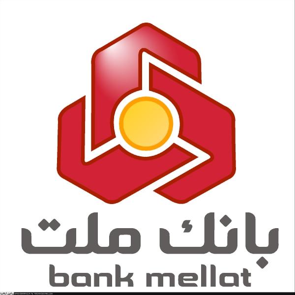 سوالات تخصصی استخدامی بانک ملت
