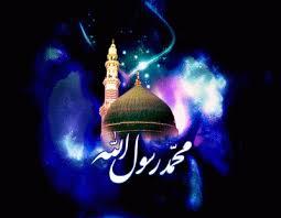 تحقیق درباره زندگینامه حضرت محمد (ص)