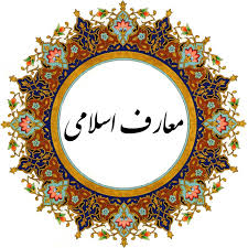 تحقیق درباره عمر بن الخطاب
