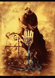 تحقیق درباره فرازی در حماسه حسینی