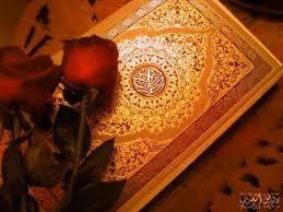 تحقیق درباره فضيلت قرآن