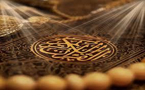 تحقیق درباره فضیلت و جایگاه تفکر در قرآن کریم
