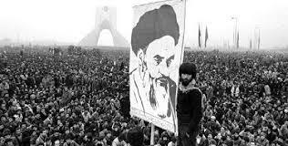 تحقیق درباره قیام 15 خرداد