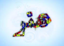 تحقیق درباره هنر کاشی کاری در اسلام