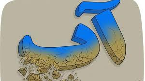 تحقیق درباره وجود آب و اهمیت آن در طبیعت