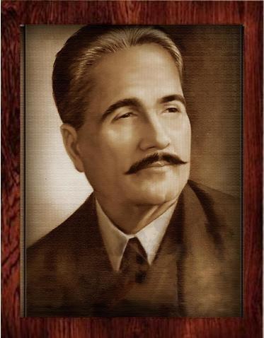 در مورد اقبال لاهوری