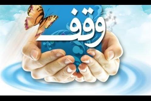 دانلود پاورپوینت درس دوم قرآن پنجم یادآوری وقف بر حرکت