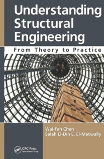 درک مهندسی سازه