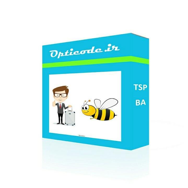 کد الگوریتم زنبور عسل مسئله فروشنده دوره گرد