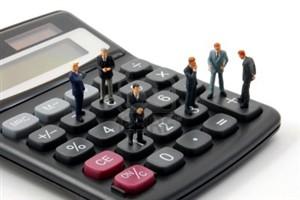 فایل گزارش کاراموزی حسابداری دریک شرکت بازرگانی