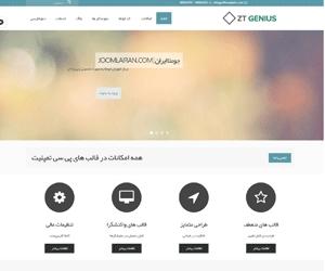 قالب فارسی جوملا 3 ZT Genius