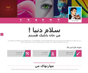 قالب فارسی جوملا 3.0 One page