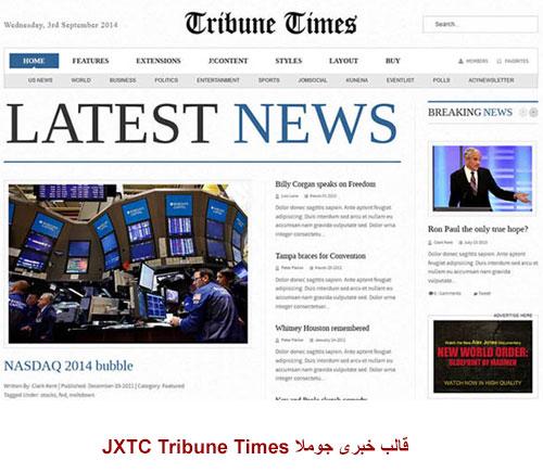 دانلود قالب خبری جوملا JXTC Tribune Times