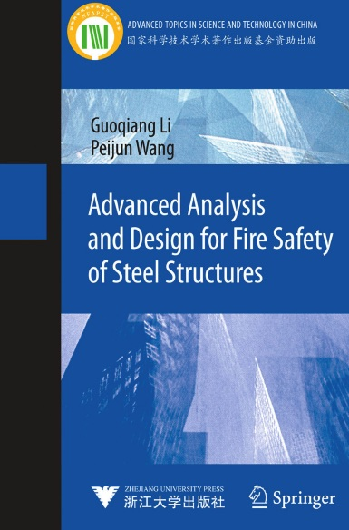 Advanced Analysis and Design for Fire Safety of Steel Structures  2013
