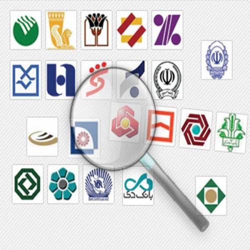 پکیج کامل دانش علوم بانکی(درسنامه کامل و نمونه سوال)