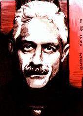 اثر منتشر نشده جلال آل احمد