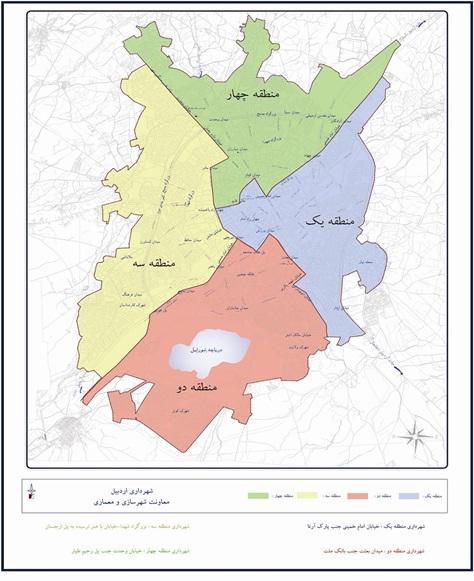 بررسی فضای سبز اردبیل (مطالعه موردی منطقه 4)