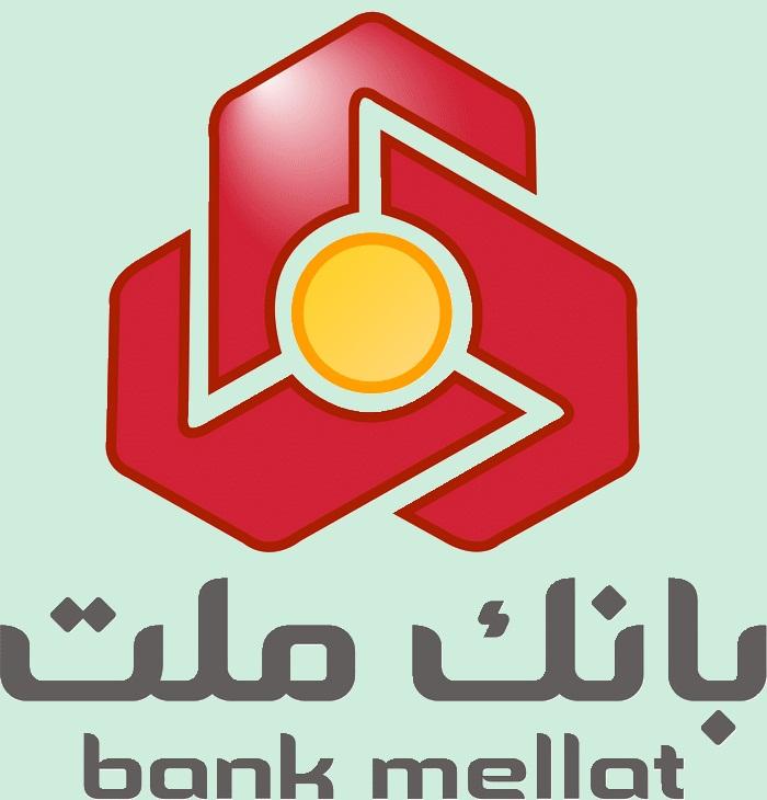 دانلود سوالات استخدامی بانک ملت