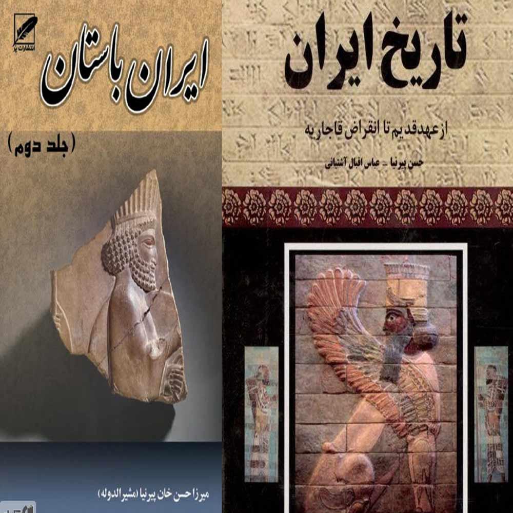 پکیج تحقیق در مورد رشته فرهنگ و تاریخ