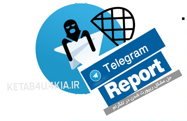 کانال تلگرام کتاب زیتون