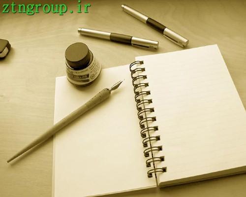 آموزش كامل داستان نويسي و روايت داستان