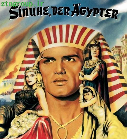 دانلود کتاب سینوهه، پزشک مخصوص فرعون