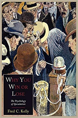 کتاب چرا می برید ؟ چرا می بازید ؟