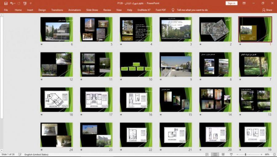 پاورپوینت تحلیل و بررسی معماری شهرک اکباتان