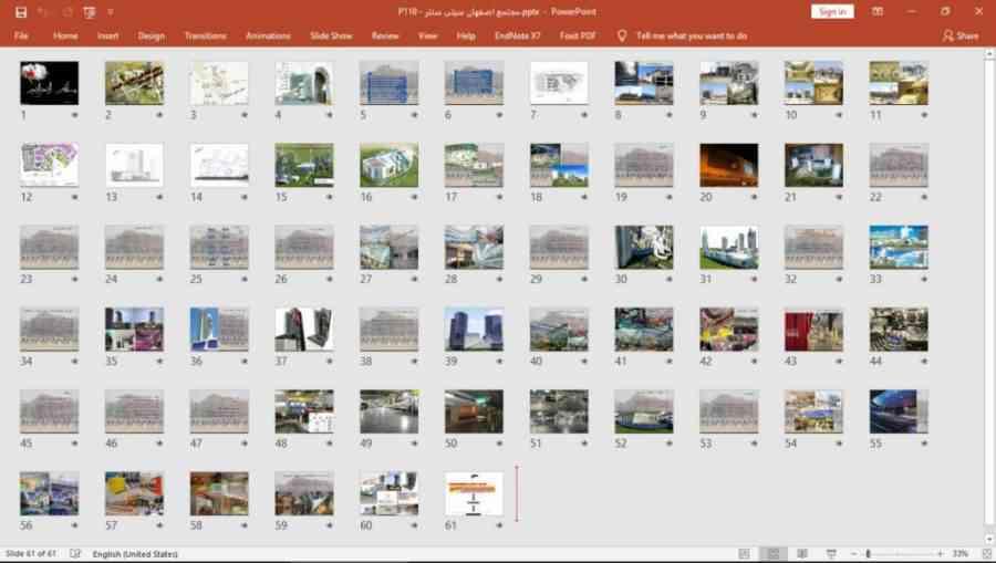 پاورپوینت تحلیل معماری مجتمع اصفهان سیتی سنتر