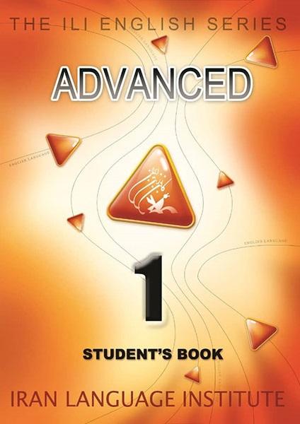 جواب کتاب دانش آموز Advanced 1