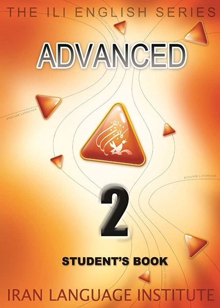 جواب کتاب دانش آموز Advanced 2