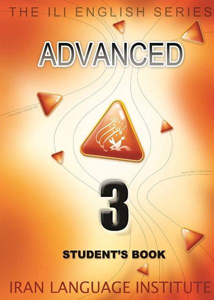 جواب کتاب دانش آموز Advanced 3