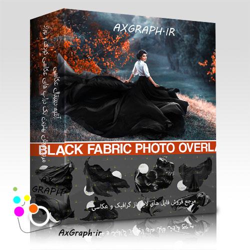 افکت دنباله لباس و پارچه سیاه -کد 638
