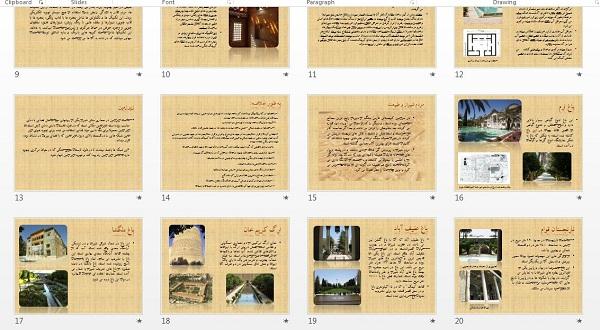 پروژه انسان طبیعت معماری (تاثیر طبیعت بر معماری شیراز)