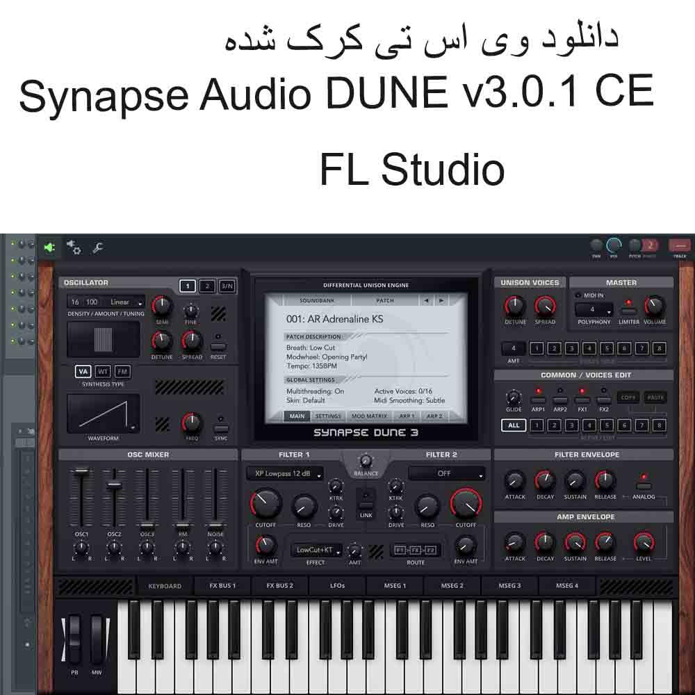 دانلود وی اس تی کرک شده  Synapse Audio DUNE v3.0.1 CE
