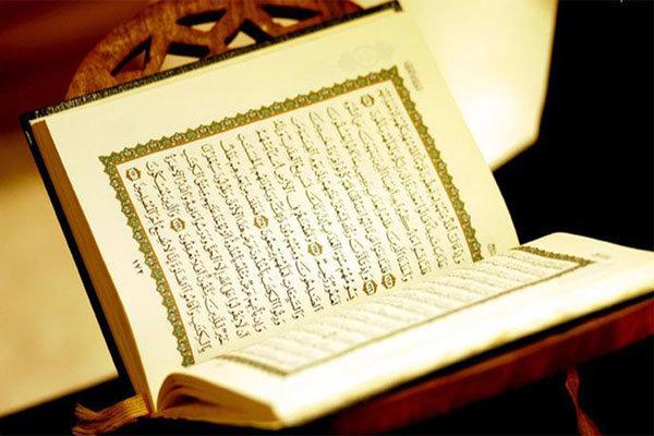 دانلود تحقیق قرآن و فرهنگ زمانه
