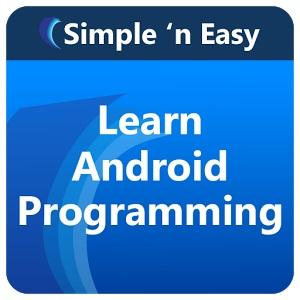 آموزش برنامه نویسی ساده برای اندروید