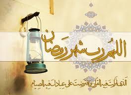 دانلود5 طرح لایه باز ماه رمضان