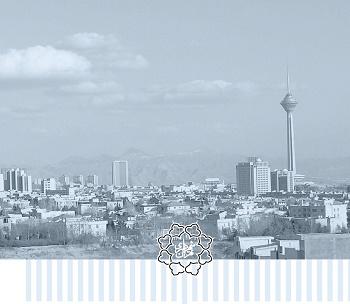لایحه برنامه پنج ساله دوم شهرداری تهران سالهای