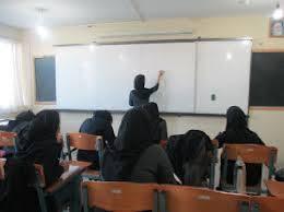 مقاله احساس مسئولیت معلمی در تعلیم و تربیت اسلامی