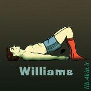 تمرینات ورزشی ویلیامز برای کمر و گردن