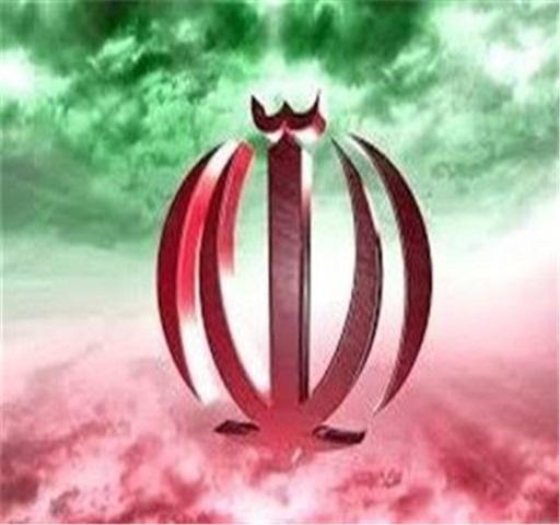 پاورپوینت آشنایی کامل با ساختار نظام و دولت جمهوری اسلامی ایران