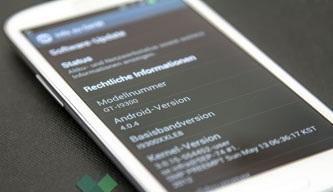 حل مشکل «ثبت نشده روی شبکه » عدم آنتن دهی I9300 بعد از فلش (اختصاصی پرامیس شاپ)