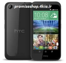 دانلود فایل فلش فارسی سالم دیزایر HTC Desire 320 تست شده