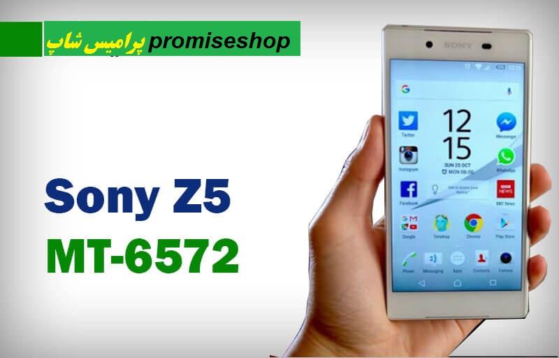 فایل فلش فارسی گوشی چینی Sony Z5 Clone مدیاتک MT6572 تست شده از پرامیس شاپ