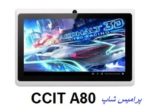 دانلود فایل فلش تبلت چینی Q89-A33-CCIT-A80 با آموزش نصب از پرامیس شاپ