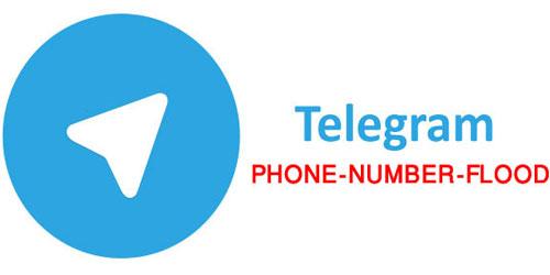 Phone Number Flood آموزش حل مشکل ارور شماره در تلگرام ساخت شماره مجازی