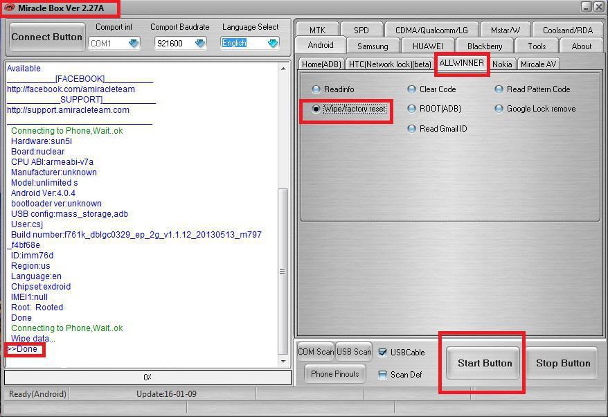 دانلود کرک باکس میراکل ورژن 2.27A با لینک مستقیم سری جدید