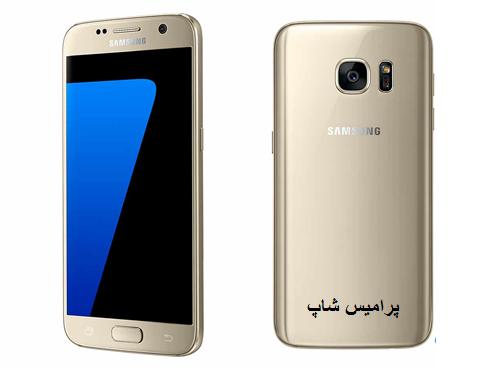 دانلود آپدیت رام رسمی اندروید 7.0 برای Galaxy S7 edge SM-G935F/FD فارسی (از پرامیس شاپ)